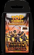topTrumps_5
